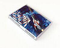 Vader (Softgang, 1987) - Amiga