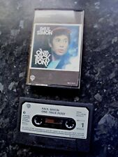 PAUL SIMON ONE-TRICK PONY CASSETTE ALBUM WB