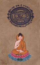Siddharth Gautam Buddha Painting Handmade Old Stamp Paper Buddhist Buddhism Art