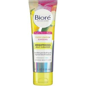Biore Brightening Jelly Cleanser 118ml Yuzu Lemon + Ginseng Banish Pores