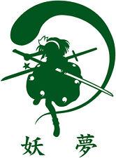 Touhou Project Youmu Konpaku Character Decal sticker