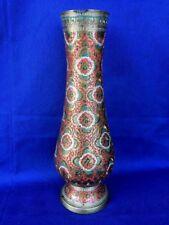 Vintage BRASS Cloisonne Spirograph Geometric Vase Chinese Antique ▬ UNIQUE  ▬ ❤️