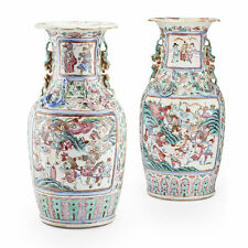 1850-1899 Vase Antique Chinese Porcelain