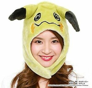 Pocket Monster sole & luna Pokemon MIMIKYU Kigurumi CAP hat sun & moon peluche