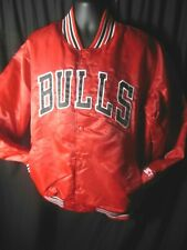 Chicago Bulls NBA Men's Quilt Lined Front Snap Starter Jacket