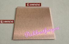 1pcs W-CU Tungsten 80% Copper 20% Alloy Plate Sheet 5mm x 100mm x 100mm #MN06 QL