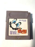 Mario no Picross-(Nintendo Game Boy, 1995)-DMG-APCJ-JPN-Japan Import