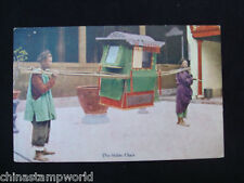 old China HK postcard,the sedan chair,unused