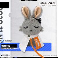 "Official Arknights FrostNova Rabbit Ver Bunny Mascot 8"" Plush Doll Toy US SELLER"
