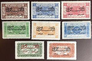 Transjordan Jordan 1925 Saudi Overprint Set MH