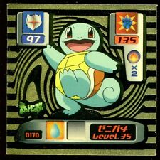POKEMON NINTENDO SUPER DX GOLD 2000 N° D170 SQUIRTLE CARAPUCE