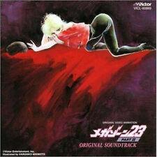 Megazone 23 TV ANIME SOUNDTRACK CD Japan  PARTII  2