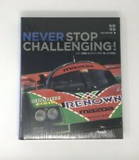 Never Stop Challenging MAZDA 787B LE MANS CHAMPIONSHIP BOOK JAPANESE EDITION
