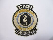 Sew On HS-1 Seahorses Squadron Patch