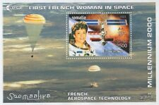CLAUDIE HAIGNERE FIRST FRENCH WOMAN IN SPACE ASTRONAUT 2001 MNH STAMP SHEETLET