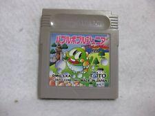 BUBBLE BOBBLE JUNIOR Game Boy Taito Japan Nintendo
