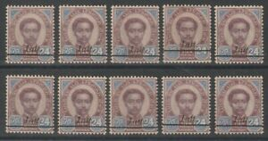 Thailand 1907 nice group of 10 Rama 5 Provisional Issue MH