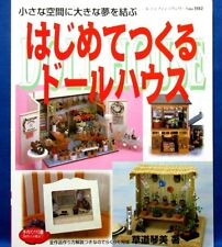 The First Doll House /Japanese Miniature Craft Pattern Book
