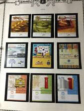 Israel 2004  Philately Day Stamp Bank Of Israel Stamp And Others