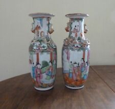 New listing Antique Pair Chinese Hand Painted Court 19th c. Porcelain Famille Rose Vases