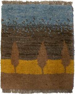 Multicolor Stripes Tribal Modern 1'3X1'6 Plush Gabbeh Oriental Rug Square Carpet
