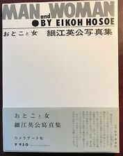 """Man and Woman"" Photography by Eikoh Hosoe, Slipcase, Obi, As New, 2006 ReIssue"