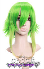 W-111 Vocaloid Gumi Megpoid VERT GREEN 43 cm COSPLAY Perruque WIG Perruque