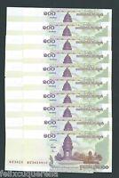 F.C. CAMBOYA CAMBODIA , 20 UNIDADES 100 RIELS 2001 , S/C ( UNC ) , P.53a .