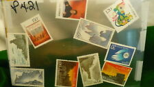 Chinese postage stamps clean no gum 10+ CNY  P421