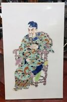 Mid 20th Cent. Chinese Famille Rose Porcelain Guan Gong in Root Wood Chair Tile