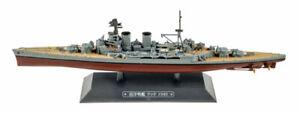 Eaglemoss C22 British Battlecruiser Hood 1940 1/1100 Scale Diecast Model