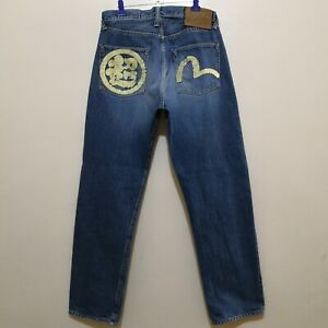 Vintage Evisu Paris France Selvedge by Siotani Brothers