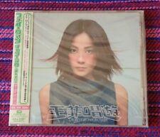 Faye Wong ( 王菲 ) ~ Scenic World ( Japan Promo Press ) Cd