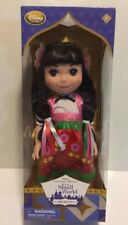 Disney Animator Collection It's A Small World Mexico singing Doll 16""
