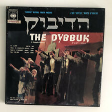 THE DYBBUK HEBREW MUSICAL CAST   ISRAELI LP  BOX