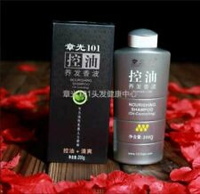 ZHANGGUANG 101 Nourishing Shampoo oil-controlling 200g Chinese medicine therapy