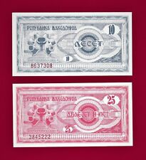 TWO MACEDONIA UNC Banknotes: 10 DINARA 1992 (P-1a), & 25 DINARA 1992 (P-2a)