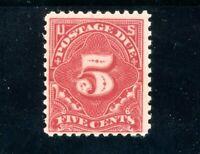USAstamps Unused VF US 1917 Postage Due Scott J64 OG MNH With Gum Skips
