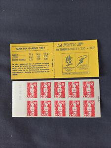 CARNET N°2720-C1** DATE DU 20-12-1991 MARIANNE DE BRIAT