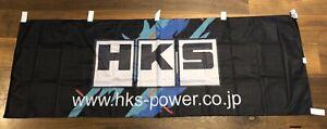 HKS JDM NOBORI GARAGE FLAG
