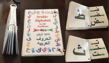 Arabic Alphabet Flash Cards With Vowels (Custom Made) - Great gift 4 Children!