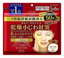 NEW KOSE Kose Clear Turn Skin Fluffy Mask 50 sheets Free shipping Japan