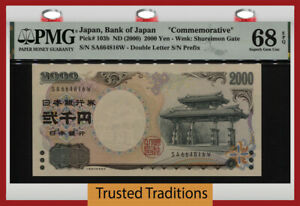 TT PK 103b ND (2000) JAPAN 2000 YEN COMMEMORATIVE PMG 68 EPQ SUPERB GEM UNC!