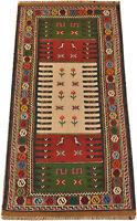 COUREURS DE KILIM qouchan 195 X 98 cm TAPIS laine NOMAD CARPETTE Tribale 1519