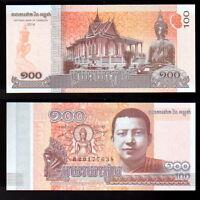 100 Riels 2014 Kambodscha - kassenfrischer Geldschein - 0335