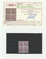 FRANCOBOLLI 1928 REGNO C. 50 VIOLETTO IN QUARTINA MNH C/6432