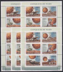 A459. 5x Comores - MNH - Space - Mars - 2008