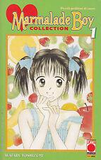 MARMALADE BOY COLLECTION n°  1 ed. Planet Manga