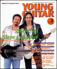 Young Guitar Mar/01 Steve Vai TOTO Lukather Van Halen Loudness Akira Symphony X