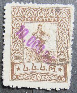 Georgia 1923 regular issue, Lyapin #29, purple overprint, used